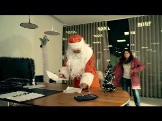 СашаТаня: новогодняя серия / 30.12.2015 - Анонс