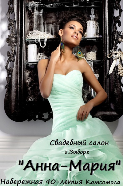 f15b1cb16416c24 Свадебный салон