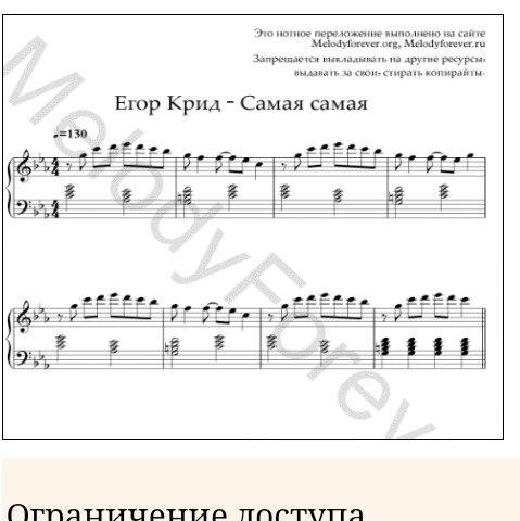 Владимир, пожалуйста можешь