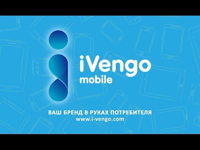 IVengo Mobile Video