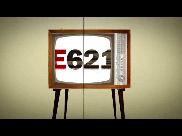 E621 - Убийство со вкусом