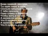 Стас Михайлов-Серый дождь