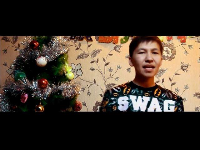 D.n.V тобы (Mako.Alisher) x Maks Kaipov -Жаңа жыл(Official Music Video)