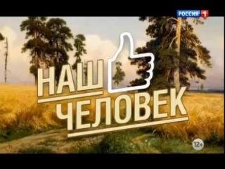 Николай Басков в программе