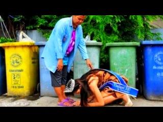 5 М.Ж: Девочка с пожара | Модель-мусорщица | Бездомный пианист