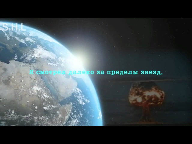 Michael Jackson - Earth Song (Песня Земли)(Анна Шемет project)