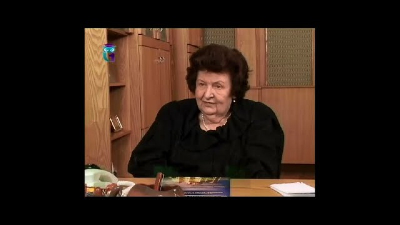 Наталья Бехтерева нейрофизиолог академик РАН