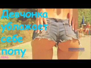 Домашнее порно анальный секс / трахнул в попку / Порно, Porno, Секс, sex, хуй, член, трах, пизда, lisa ann, madison ivy, shyla stylez, phoenix marie, rachel roxxx, porno 18+, порно на вебку, МАМКА ДАЁТ ЖЕСТЬ порно,porno,секс,sex,анал anal,минет,home, АЗИА
