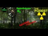 The Forest Прохождение #6 (Смертоносные  ловушки) (Делаем лук и стрелы)