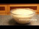 Тесто для Пиццы и Фокаччи - Рецепт Бабушки Эммы