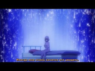 Моя любовная история 22 серия [Русские субтитры Aniplay.tv] Ore Monogatari