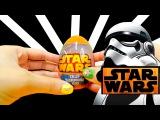 ★Звездные войны★ 5 ◄киндер сюрприз яйца Распаковка Для детей► - лучшая игрушка 2016  игрушки
