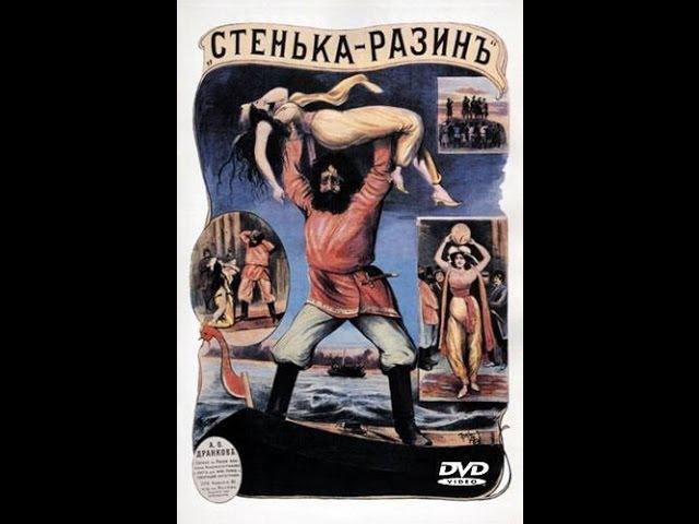 Стенька Разин (Понизовая вольница) Stienka Razin (1908) фильм