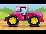 Тракторы для малышей. Мультик про трактор на автомойке. Смотреть мультфильм про трактор