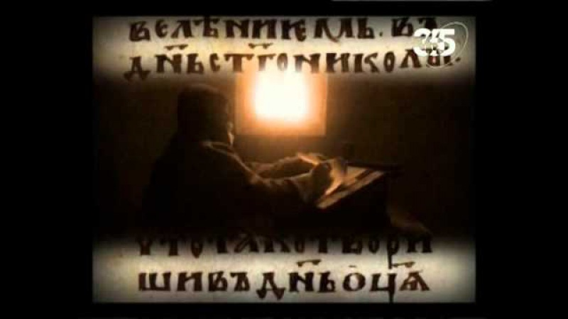 Правители Руси 06 Ярослав Мудрый