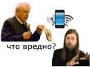 К вопросу о вредности - Профессор Неумывакин. Защита от воздействия ЭМИ. Нейтроник