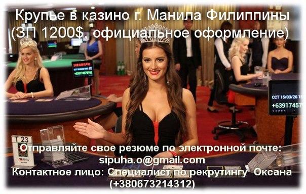 kazino-v-ruminii-primer-rezyume-krupe