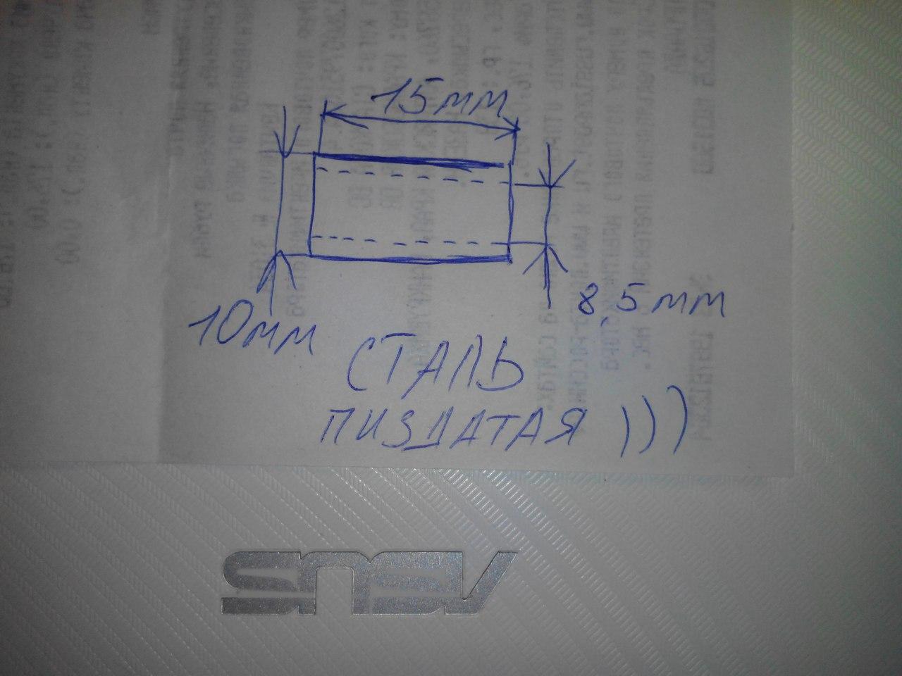 схема вакуумных соединений карбюратора двигателя ga15ds