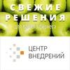 1С: Центр внедрений (Томск)