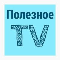 смотреть молодёжка 2 сезон 37 серия анонс