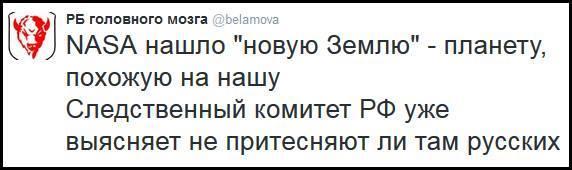 Гумор :lol: з 21.01.2015 WPIxa7b4WAM