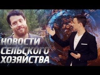 Плохая компания 1/2 Высшая лига квн 2015