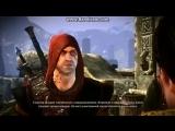 The Witcher 2 - Отсылка к Властелину колец