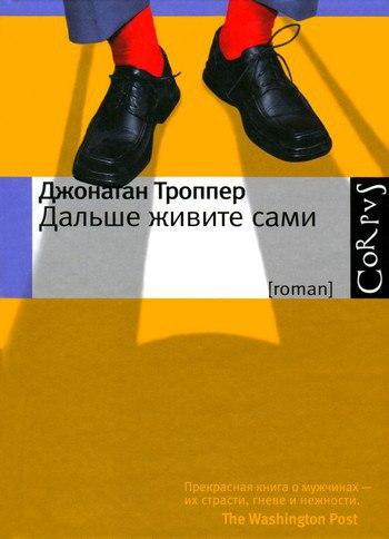 http://cs629401.vk.me/v629401625/1fa94/fT--tEFYE14.jpg