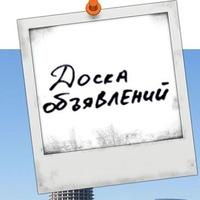 baraholca_vrn