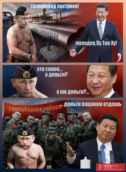 СБУ ликвидировала 18 агентурных сетей российских спецслужб, - Порошенко - Цензор.НЕТ 9152