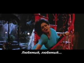 Alisha Chinoy, Kishore Kumar - l love you - русские субтитры- Mr.India