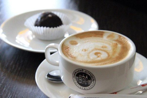 Класний ранок починається з кави!Завітайте