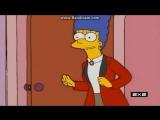 Смешной отрывок из симпсонов - пошел вон алкаш