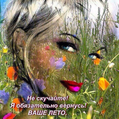 Оксана Юрьева