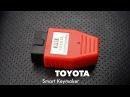 Программирование ключа тойота - Toyota Smart Keymaker Toyota/Lexus