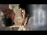 Корабль - 10 серия (1 сезон)