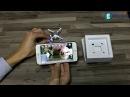 Cheerson CX-10W WiFi FPV Mini Quadcopter Unboxing