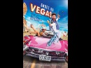 «Билет на Vegas» 2012