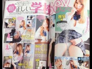 Япония. Порно журналы, 18+, эротика в книжном магазине.