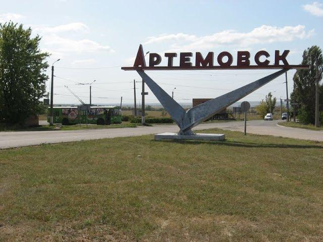 Артемовск (Бахмут) 1994 год. Видеозарисовка. 46 минут.