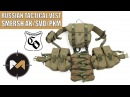 Обзор РПС Смерш АК/РПК/ПКМ. Russian tactical vest SPOSN Smersh AK/SVD/PKM