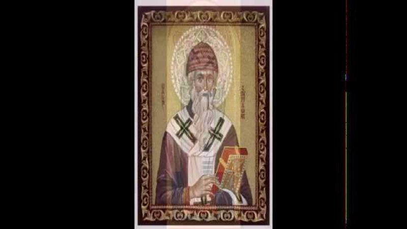 Д/ф Святитель Спиридон Тримифунтский Чудотворец