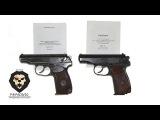 Сравнение охолощенного пистолета Макарова