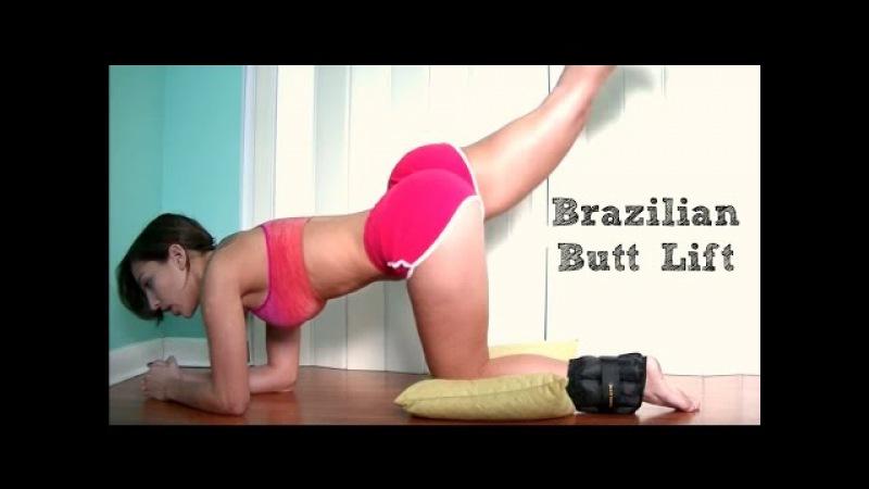 Natural Brazilian Butt Lift Workout