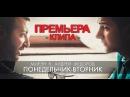 Miran ft. Андрей Федоров - Понедельник-Вторник (Cover | МОТ | Black Star inc.)