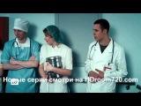 Анонс: Интерны 14 сезон 16 серия 17.02.2016| Интерны финальный сезон
