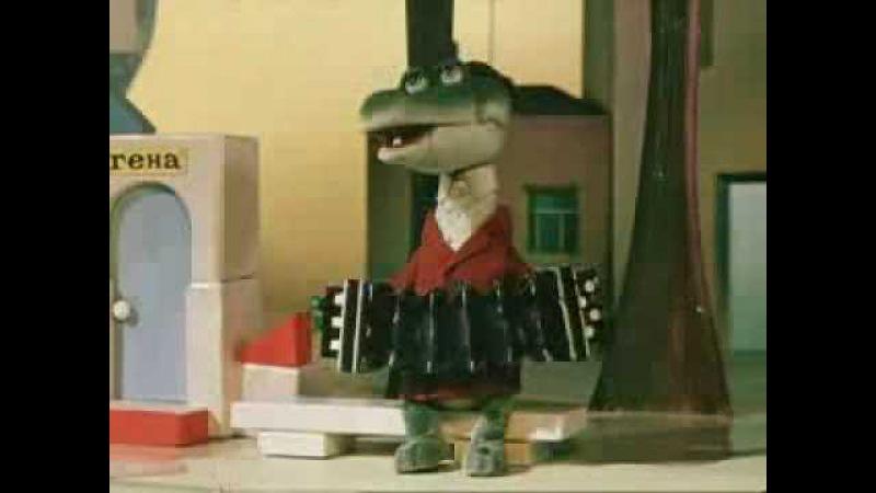 Крокодил Гена на финском