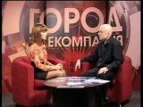 Городские встречи 13.11.15 Сергей Газетов