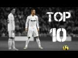 Криштиану Роналду [CR7] - Топ 10 лучших голов за всё время