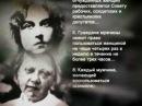 Красный террор в России ч 3